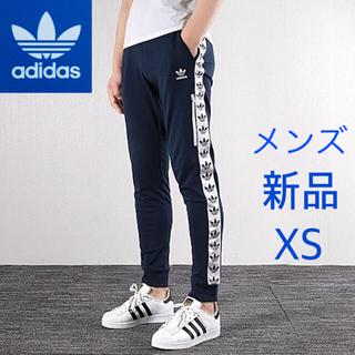 adidas - 完売品!adidas originalsトラックパンツ XS