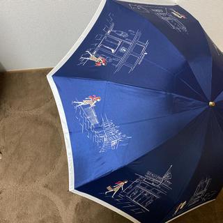 AQUA SCUTUM - アクアスキュータム 折りたたみ 傘 雨傘 新品 ネイビー