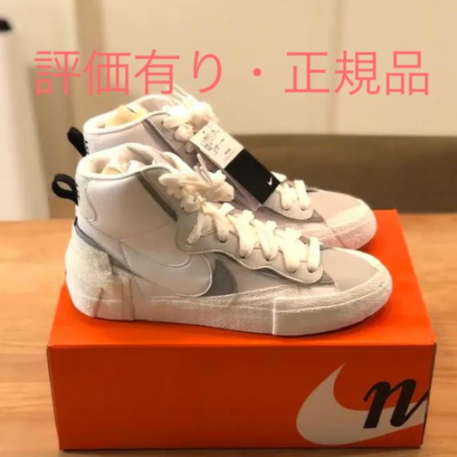 NIKE(ナイキ)の国内正規 SNKRS サカイ ブレーザー 28.5cm sacai blazer メンズの靴/シューズ(スニーカー)の商品写真