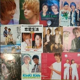 キンキキッズ(KinKi Kids)のGet the KinKi 切り抜き 公式写真 ふせん シール(アイドルグッズ)