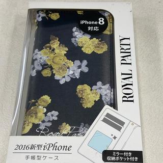 ロイヤルパーティー(ROYAL PARTY)のROYAL PARTY iPhone7 iPhone8手帳ケース(iPhoneケース)