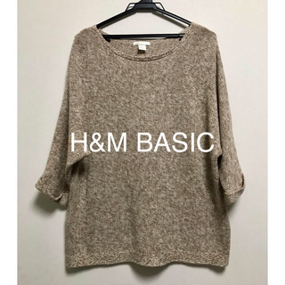 H&M - H&M BASIC ドルマンニットプルオーバー
