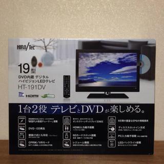 19型DVD内蔵デジタルハイビジョンLEDテレビ(テレビ)