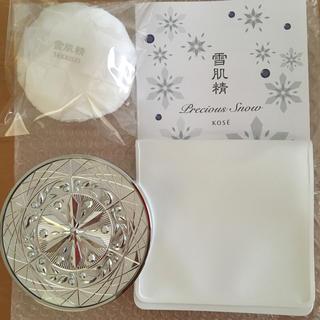 雪肌精 - 雪肌精プレシャススノー新品