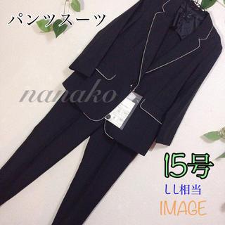 IMAGE - 【新品 15号】IMAGE パンツスーツ 黒