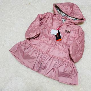 KP - sale❤︎KP ニットプランナー サーモライトリバーシブル中綿コート 95