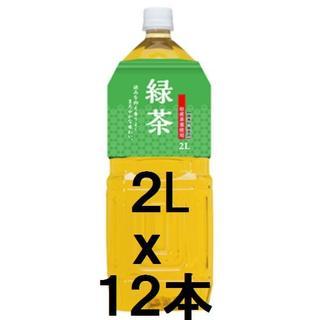 売り切れ 国産 桂香園 緑茶 2L×12本(6本×2ケース)ペットボトル 鹿児島(茶)