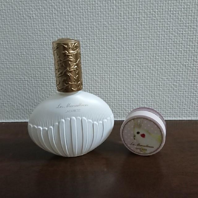 Les Merveilleuses LADUREE(レメルヴェイユーズラデュレ)のレメルヴェイユーズ ラデュレ オードパルファン アムールドメルヴェイユーズ 香水 コスメ/美容の香水(香水(女性用))の商品写真