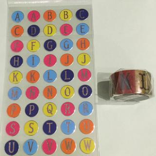 アルファベット 文字 2個セット マスキングテープ シール   (テープ/マスキングテープ)