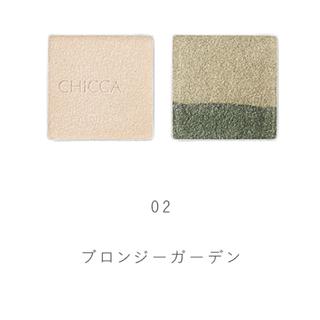Kanebo - CHICCA アイシャドウ ブロンジーガーデン