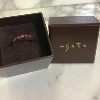 agete - 最終価格!リング★k18 agete ルビー PG 9号 ピンクゴールド 誕生石
