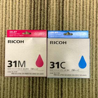 リコー(RICOH)のRICOH 純正インク GC31M・GC31C(PC周辺機器)