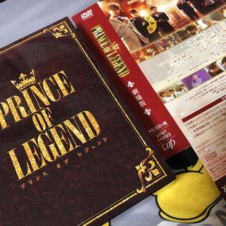 EXILE TRIBE - 映画 PRINCE OF LEGEND 豪華版