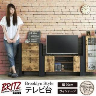 ブルックリンスタイル テレビボード ハイタイプ テレビ台 テレビラック ブラウン(棚/ラック/タンス)