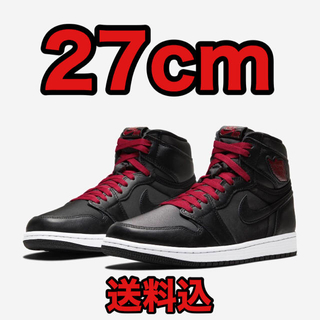 ナイキ(NIKE)の送料込 27cm Nike Air Jordan 1 Retro High (スニーカー)