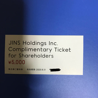 【送料無料】JINS ジンズ 株主優待券 5000円分