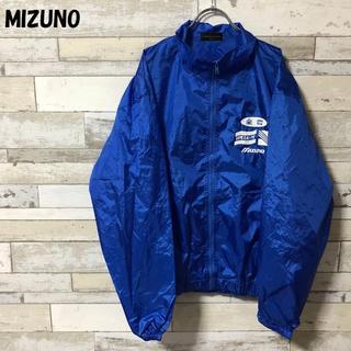 ミズノ(MIZUNO)の【人気】MIZUNO JA全農チビリンピック2005ナイロンジャケット ブルー(ナイロンジャケット)