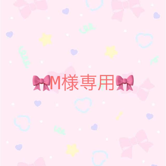 M様専用 エンタメ/ホビーの美術品/アンティーク(写真)の商品写真