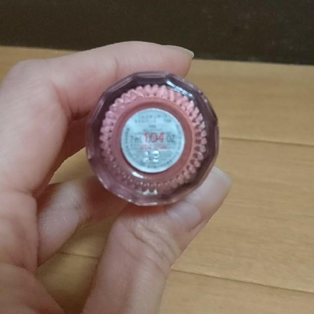 JILLSTUART(ジルスチュアート)のJILLSTUART ネイルラッカー104 コスメ/美容のネイル(マニキュア)の商品写真