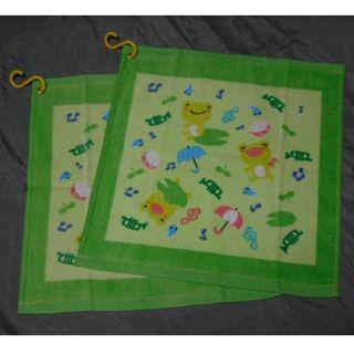 【手作り】◇お手拭きタオル2枚・カエル.緑☆彡≪S字フック付♪≫^^(ハンカチ/バンダナ)