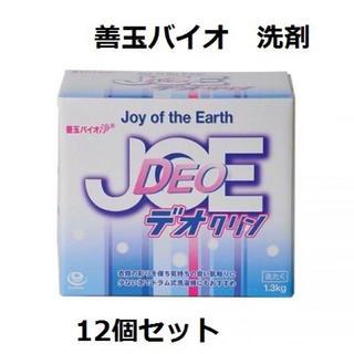 デオクリン【善玉バイオ洗剤】洗たく用 浄 デオクリン 1.3kg×12個セット(洗剤/柔軟剤)