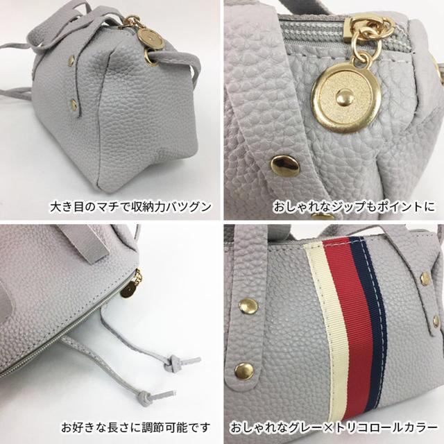 レディース mini☆ショルダーバッグ トレンドバッグ 斜め掛け グレー 新品 レディースのバッグ(ショルダーバッグ)の商品写真