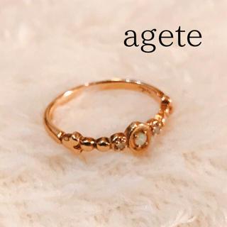 アガット(agete)の【アガット】agete*9号*K10*オパール&ダイヤ*0.02ct(リング(指輪))