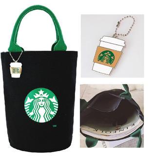 Starbucks Coffee - 【即購入大歓迎】スターバックス トートバッグ アクセサリー付 M 黒
