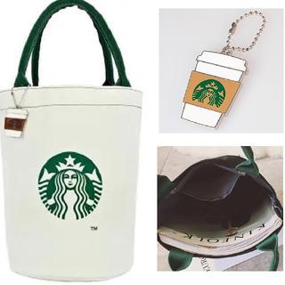 Starbucks Coffee - 【即購入大歓迎】スターバックス トートバッグ アクセサリー付 M 白