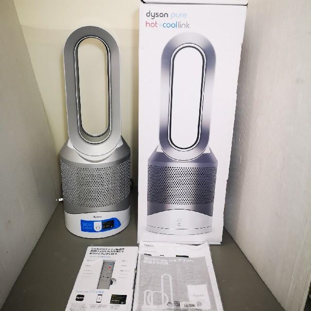 Dyson(ダイソン)のDyson リモコン・空気清浄機・空気清浄機能付ファンヒーター  スマホ/家電/カメラの冷暖房/空調(ファンヒーター)の商品写真