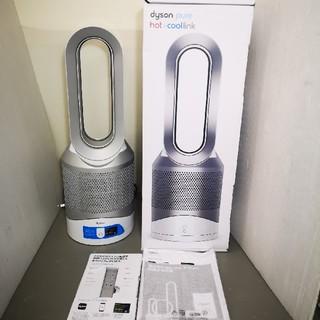 ダイソン(Dyson)のDyson リモコン・空気清浄機・空気清浄機能付ファンヒーター (ファンヒーター)