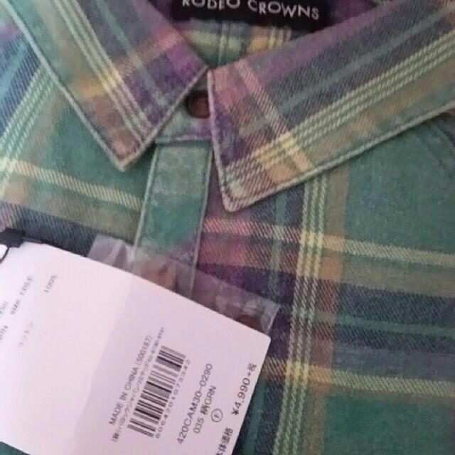 RODEO CROWNS WIDE BOWL(ロデオクラウンズワイドボウル)のロデオクラウンズ ヴィンテージチェックシャツ レディースのトップス(シャツ/ブラウス(長袖/七分))の商品写真