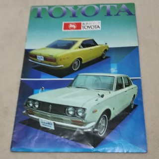トヨタ(トヨタ)のTOYOTA カタログ 旧車【希少品】(カタログ/マニュアル)