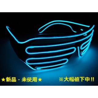 新品♪即購入OK♪3段階LEDサングラス(ブルー)♬インスタ・SNS・記念撮影♬(小道具)