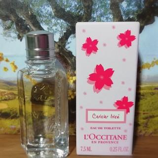 L'OCCITANE - 未使用ロクシタン ミニ香水CP