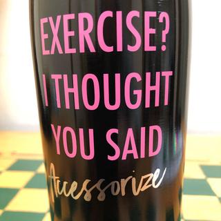 ヴィクトリアズシークレット(Victoria's Secret)のビクトリアシークレットのボトル(タンブラー)