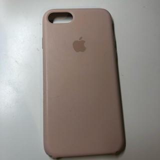 iPhone - Apple 純正 iPhone 8シリコンケース ピンク