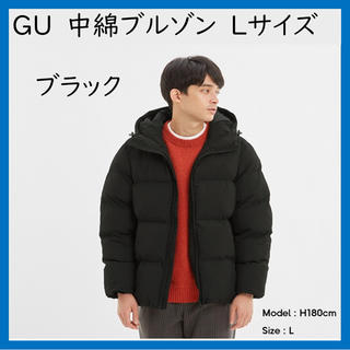 GU - 【新品・未使用】GU 中綿ブルゾン ブラック Lサイズ