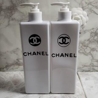 CHANEL - ノベルティ 詰め替えボトルセット