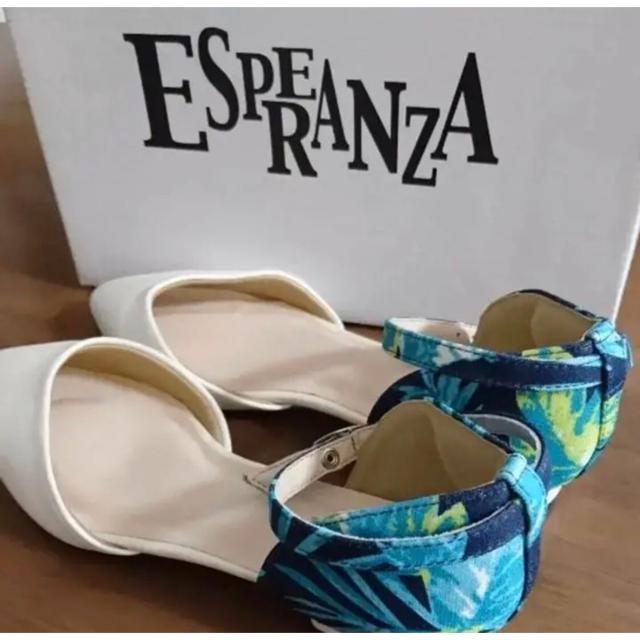 ESPERANZA(エスペランサ)の新品 未使用 ESPERANZA パンプス サンダル フラットシューズ ホワイト レディースの靴/シューズ(サンダル)の商品写真