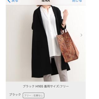 IENA - 【イエナ】ニットカーデ✤コート  used