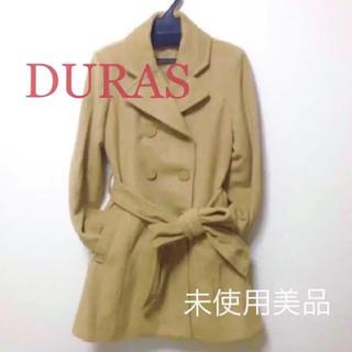 デュラス(DURAS)のDURAS 未使用コート キャメル(ロングコート)