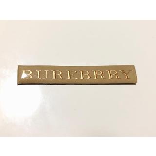 BURBERRY - おまとめ割対象です!Burberry バーバリー シール ステッカー ロゴ
