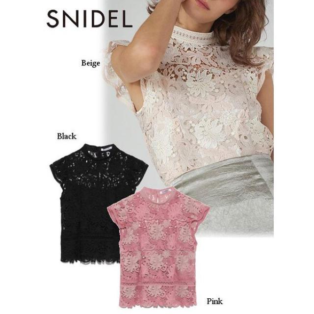 snidel(スナイデル)のレースフリルトップス ピンク💕 レディースのトップス(シャツ/ブラウス(半袖/袖なし))の商品写真