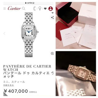 Cartier - 本物☆直営店購入☆カルティエ パンテールミニ 時計 クォーツ ステンレス