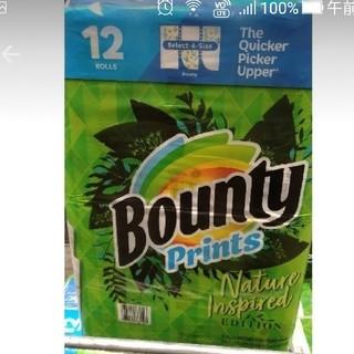 コストコ - バウンティ Bounty キッチンペーパータオル12ロール※地域限定送料無料