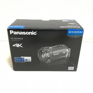 パナソニック(Panasonic)のパナソニック 4K ビデオカメラ 64GB HC-WX995M(ビデオカメラ)