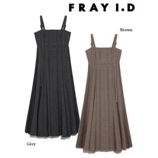 FRAY I.D - 正規品💐ボリュームプリーツワンピース タグ付き💐