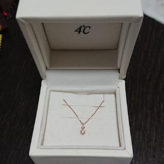 4℃ - 4℃ ダイヤモンドネックレス