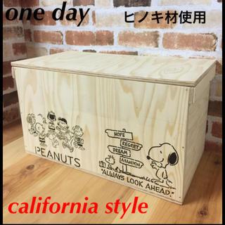 りんご箱 ウッドボックス 木箱 男前 檜材 ベンチ 椅子 収納 ペットボトルOK